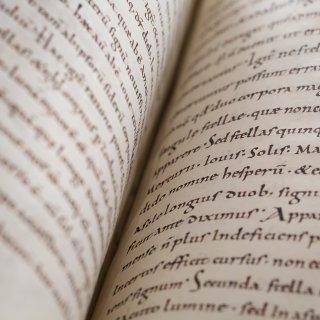 Karte: Stiftsbibliothek: Handschrift aus dem 9. Jahrhundert
